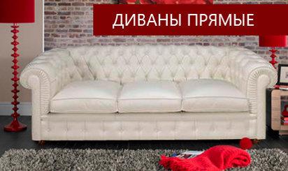 Мебельная фабрика караван диван